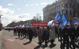 Мероприятия на 1 мая в санкт-петербурге в 2019 году
