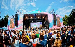 Музыкальный фестиваль стереолето 2019 в санкт-петербурге