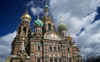 История храма «спас на крови» в петербурге, режим работы, телефон