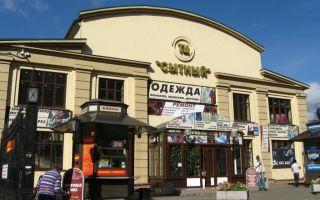 Сытный рынок санкт-петербург: адрес, часы работы, фото, история