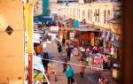 Апраксин двор (апрашка) – знаменитый рынок в санкт-петербурге