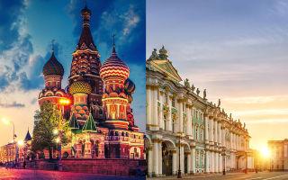 Что лучше – питер или москва? особенности городов