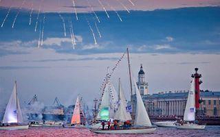 Санкт-петербургский морской фестиваль 2019 пройдет 25 и 26 августа