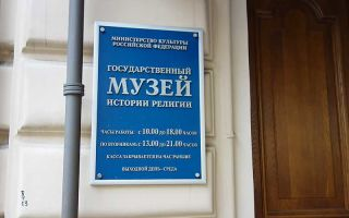 Музей кино в санкт-петербурге: история, адрес, режим работы