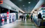 Румба торговый центр спб – дисконт-центр у метро кировский завод