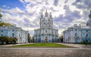 Смольный собор в санкт-петербурге: адрес, фото монастыря
