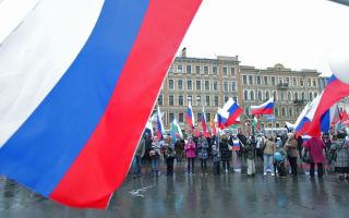 День народного единства 2019 в санкт-петербурге