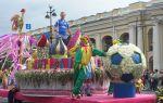 Фестиваль цветов 2019 пройдет 11-12 июня в санкт-петербурге