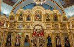 Казанский собор в санкт-петербурге: фото иконостаса и храма