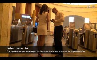 Как познакомиться с девушкой в метро санкт-петербурга