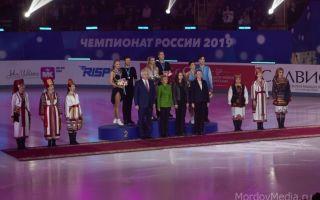 Чемпионат россии по фигурному катанию 2019-2019