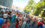 День семьи в россии в 2019 году: программа мероприятий в питере