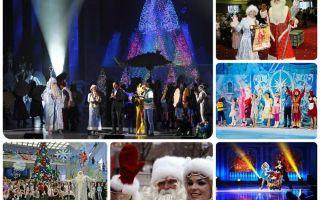 Новогодние елки для детей 2019 в санкт-петербург