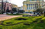 Екатерининский сад в санкт-петербурге: как добраться