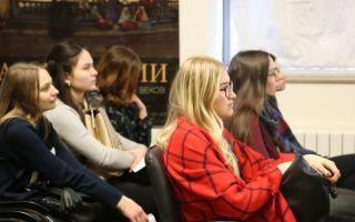 Лекторий эрмитажа 2019: история культуры и искусства