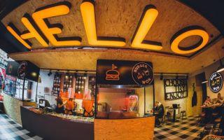 Кафе burger and wok – китайский и американский стрит-фуд бар спб