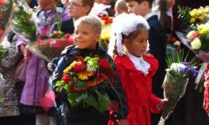 Мероприятия к 1 сентября 2019: день знаний в санкт-петербурге