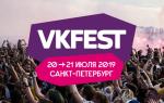 Вк фест 2019 в питере — летний фестиваль вконтакте