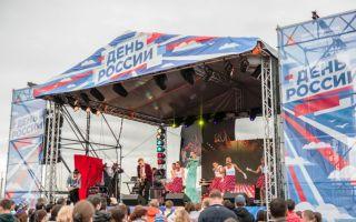 День россии 12 июня, санкт-петербург — мероприятия