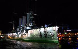 Крейсер аврора — музей корабль в санкт-петербурге