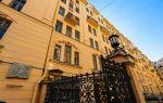 Памятник довлатову в петербурге и дом, где жил писатель