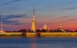 Петропавловская крепость — достопримечательность санкт-петербурга