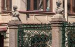 Особняк кочубея (дом с маврами) в санкт-петербурге
