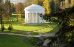 Павловский дворец и парк — жемчужина петербурга