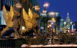 Банковский мост в санкт-петербуге и его золотые грифоны