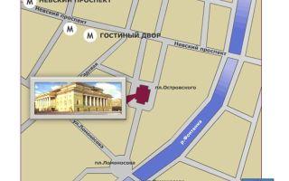 Александринский театр на карте в спб, отзывы и стоимость