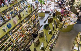 Независимый книжный магазин «подписные издания» на литейном