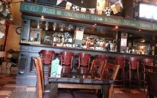 Morane — паб на звёздной с лучшими сортами разливного пива