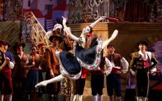 Билеты на балет дон кихот в мариинском театре