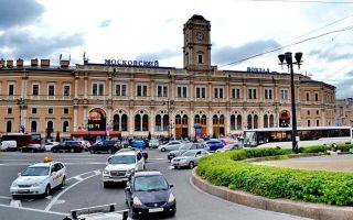 Главный вокзал санкт-петербурга — московский вокзал