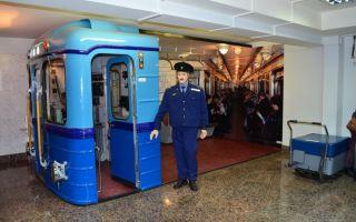 Музей метрополитена в санкт-петербурге