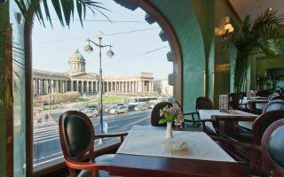 Кафе зингер спб – прекрасный вид на казанский собор