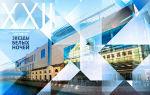 Поезд «аллегро» спб – хельсинки: расписание на 2019