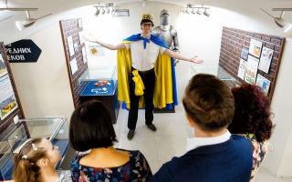 Музей настольных игр спб – необычный музей с бесплатным входом