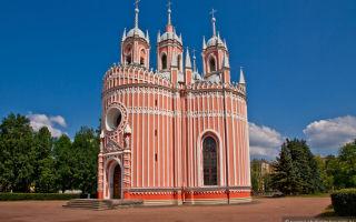 Чесменская церковь — достопримечательность спб