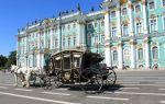 Топ-10: самые интересные музеи санкт-петербурга