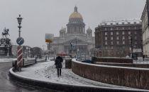 Прогноз погоды на декабрь 2019 в спб и на новый год