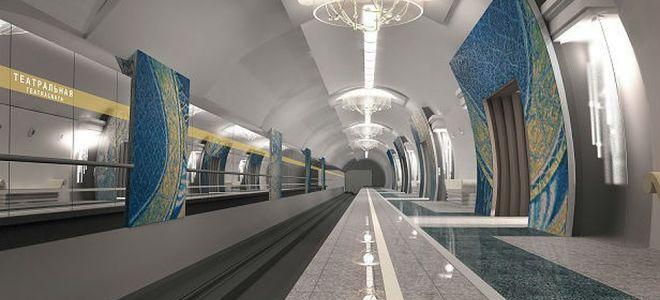 Станции метро «горный институт» и «театральная» в спб
