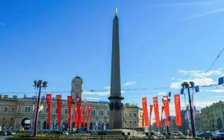 Память о подвиге – обелиск городу-герою ленинграду