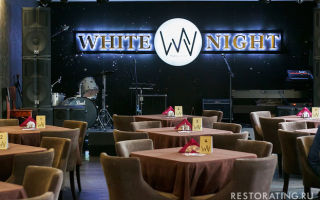 Джазовый ресторан white night music joint: отзывы, описание, фото