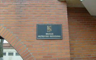 Музей истории кирпича в спб: адрес, режим работы