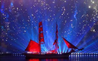 Белые ночи в санкт-петербурге 2019: романтика и праздники