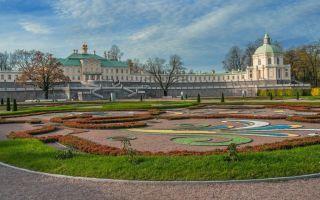 Дворцово-парковый ансамбль ораниенбаум: достопримечательности