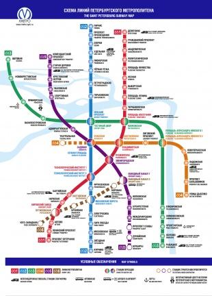 Карта метро санкт-петербурга 2020 года с новыми станциями